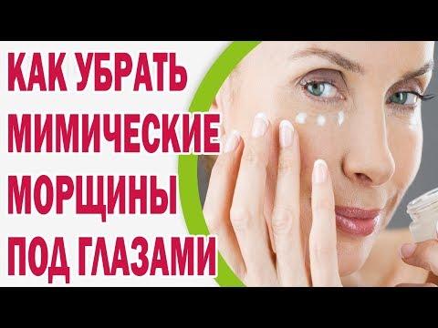 Активная маска для лица питание и увлажнение для сухой отзывы