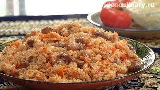 Рисовая каша с мясом Шавля - рецепт Бабушки Эммы