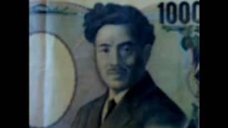 1000円札の野口英世がしゃべった!