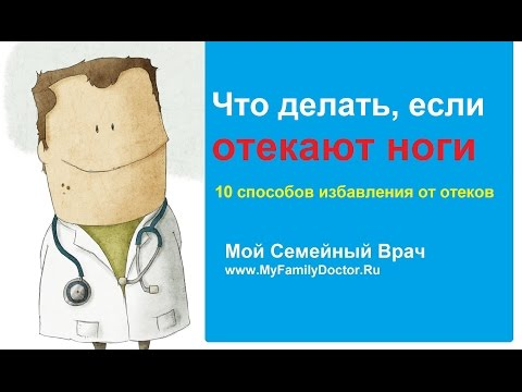 Домашние настойки от простатита