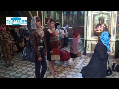 Православные отмечают Праздник Вера Надежда Любовь