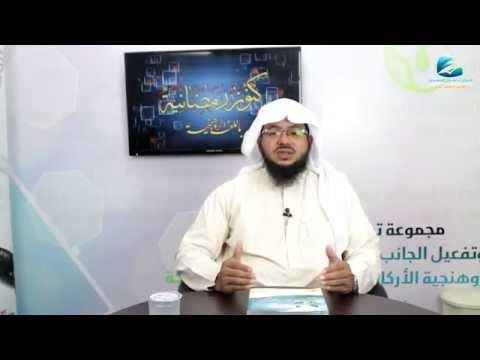 كنوز رمضانية (11) | باللغة الروهنجية | النبي صلى الله عليه وسلم في رمضان | للشيخ إبراهيم عبد الستار