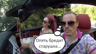 =Жена Симонова!= Двигатель Добра и Позитива! Сергей Симонов лучший!!!