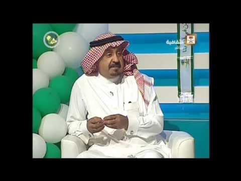 الذكرى المجيدة: حوار عن اليوم الوطني 85 للمملكة العربية السعودية - 2015