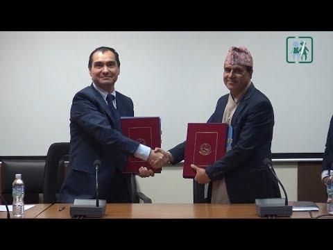 एसियाली विकास बैंकको ३९ अर्ब विकास सहायता