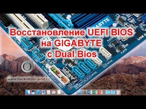 Main BIOS Checksum error Repair - تنزيل يوتيوب