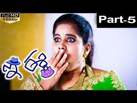#2019 EE  Part 5/15 Telugu Latest Movie  || Neiraj Sham, Naira  || TMT