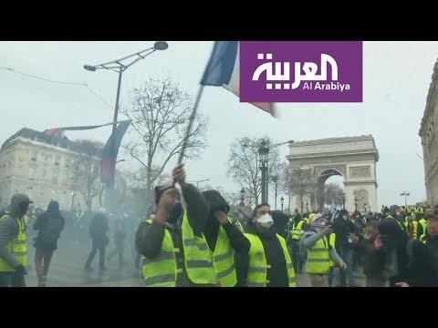 العرب اليوم - أصحاب السترات الصفراء يتقدمون نحو قصر الإليزيه