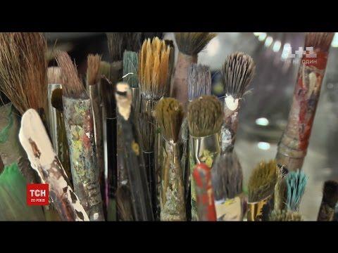 Терапія мистецтвом: картини бійців АТО прикрашають музеї міста та продають за межами країни - YouTube