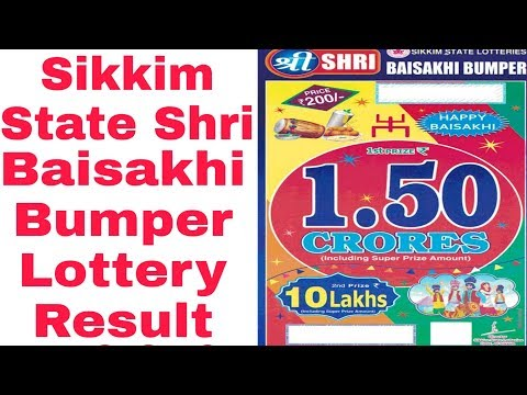 By Photo Congress || Rattan Lottery Result Baisakhi Bumper 2019