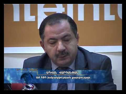 0 ARF Supreme Assembly of Armenia's Decision on Presidential Election