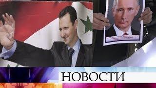 В Сирии празднуют победу над запрещенным «Исламским государством».
