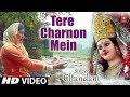 तेरे चरणों में I Tere Charno Mein I CHANDANI I New Latest Devi Bhajan I Full HD Video Song video download