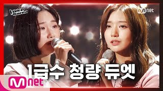 SUB The Voice Korea 2020 EP6
