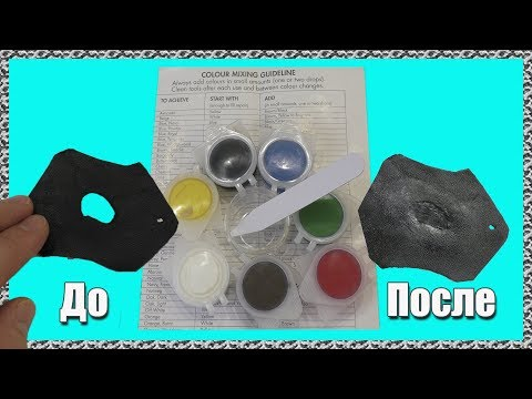 Набор цветных полимеров для ремонта кожи и винила