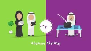 التعريف ببرنامج جدارة - وزارة الخدمة المدنية السعودية