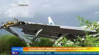 Огненная посадка Boeing в Сочи: кто виноват и можно ли было избежать аварии?