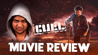 Petta Movie Review by Vj Abishek | Rajinikanth | Vijay Sethupathi | Karthik Subburaj | Open Pannaa