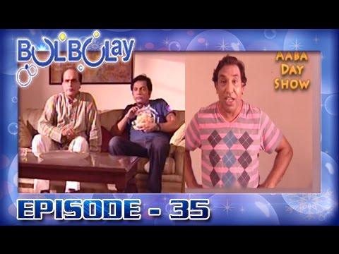 Bulbulay Ep 35