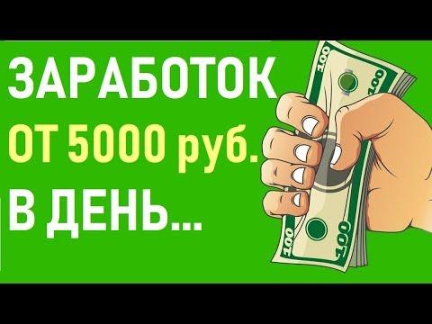 Работа в интернете в украине без вложений