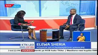 Elewa Sheria: Haki za watoto wanaozaliwa nje ya ndoa