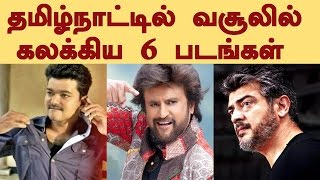 Top 6 All Time Tamilnadu Boxoffice Collection