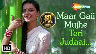 Maar Gayi Mujhe Judaai HD  Judaai Songs  Jeetendra  Rekha  Asha Bhosle  Kishore Kumar