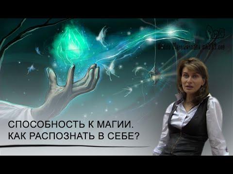 Обливион университет магии