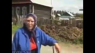 Деревенские разборки   дед и баба! вообще умора