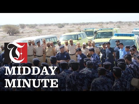 Midday Minute: Search for missing bodies continue in Oman