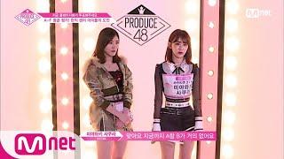 [ENG sub] PRODUCE48 [1회] ′AKB48 그룹의 자존심!′ 유력 1위 후보ㅣHKT48미야와키 사쿠라, SKE48마츠이 쥬리나 180615 EP.1