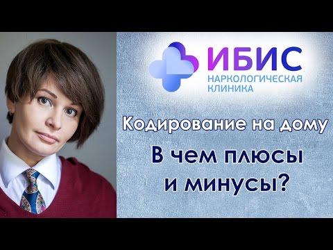 Статистика алкоголизма в россии 2008