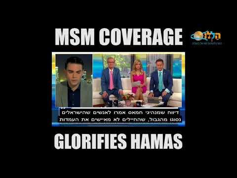 הפרשן הפוליטי בן שפירו בראיון קצר על הפגנות חמאס על גבול רצועת עזה