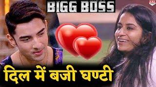 Bigg Boss 12: Rohit को देखते ही Surbhi के दिल में बजी घंटी, क्या अब बन जाएगी Love Story