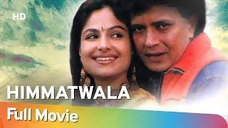 Himmatwala (HD) (1998) Hindi Full Movie   Mithun Chakraborty   Ayesha Jhulka   Shakti Kapoor