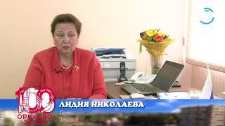Николаева Лидия Васильевна