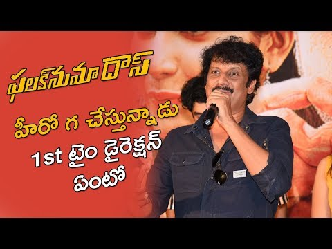 uttej-at-falaknuma-das-movie-team-successmeet-event