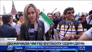 Более 20 глав государств приедут в Москву на открытие ЧМ-2018