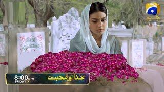 Khuda Aur Mohabbat Episode 22   Har Pal Geo