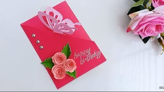 How To Make Butterfly Birthday Card/Birthday Card.