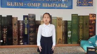 Астана № 78 орта мектеп 4 сынып оқушысы Фазыл Алина Мазғұт дастаны