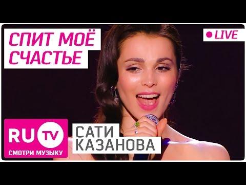 Русский сериал анютина счастье