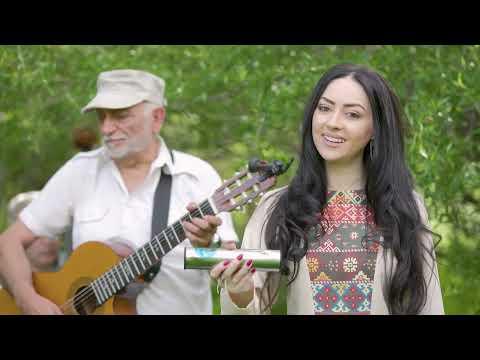Եվա Եգանյան & Մարտին Ահարոնյան - Կարոտ
