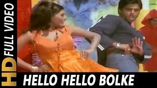Hello Hello Bolke   Kavita Krishnamurthy   Aakrosh 1998