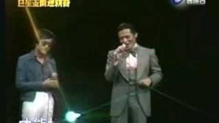 劉文正时间- (与劉家昌合唱)(Part 3)