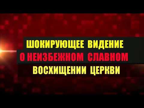 Церковь варвары смоленск
