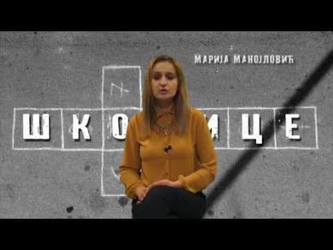 Školice 1. emisija - Ruskinje u Ljubinju