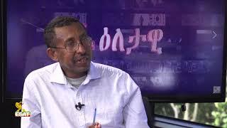 ESAT Eletawi Wed 17 Oct 2018