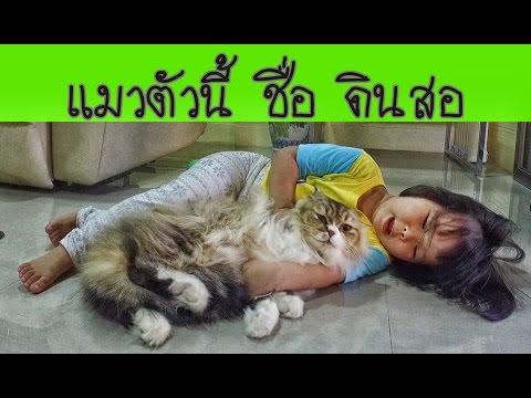 หนอนยาสำหรับเด็ก