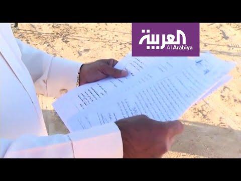 العرب اليوم - شاهد: متضررو صندوق التنمية العقاري يكشفون عن معاناتهم